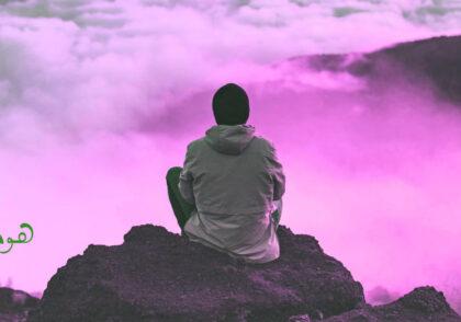 استرس با بدنتان چه میکند؟ تاثیر مدیتیشن و ذهنآگاهی بر کاهش استرس