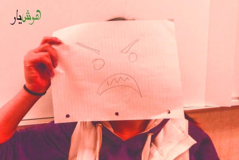 مدیتیشن برای خشم
